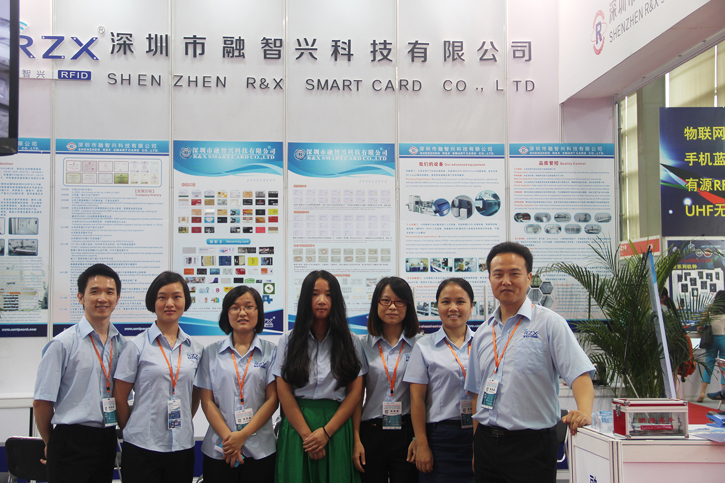 R&X attended the 7thChinaInternational Internet of Things Technologies and Application Exhibitionsuccessfully