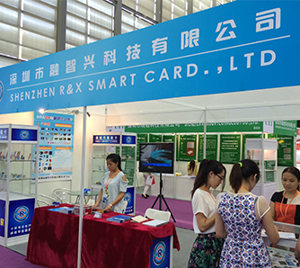 R&X attended International Internet ofThings Technologies and Application Exhibition in 2014 China (Shenzhen)