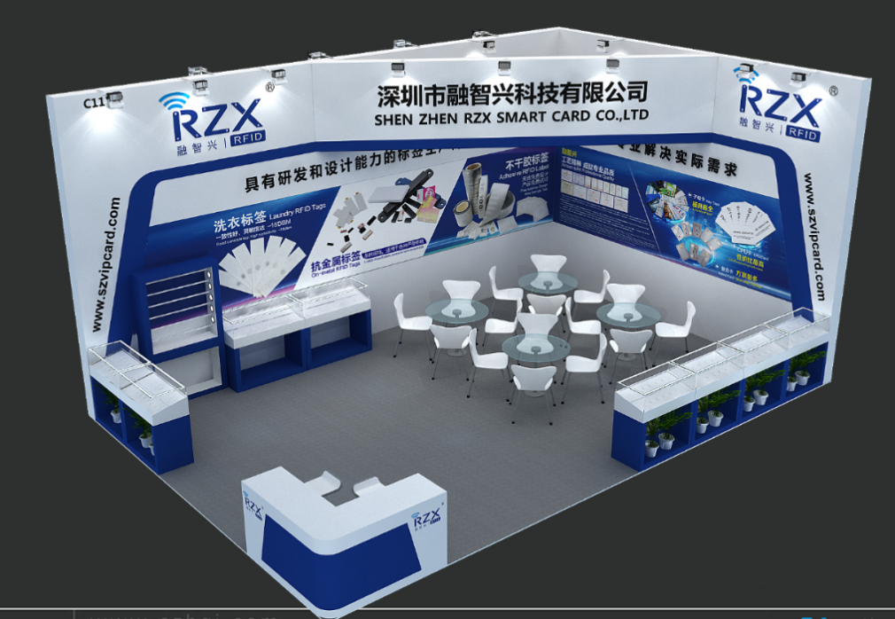 RZX Will Attend 2017 (Ninth) Shenzhen International Internet of Things Expo
