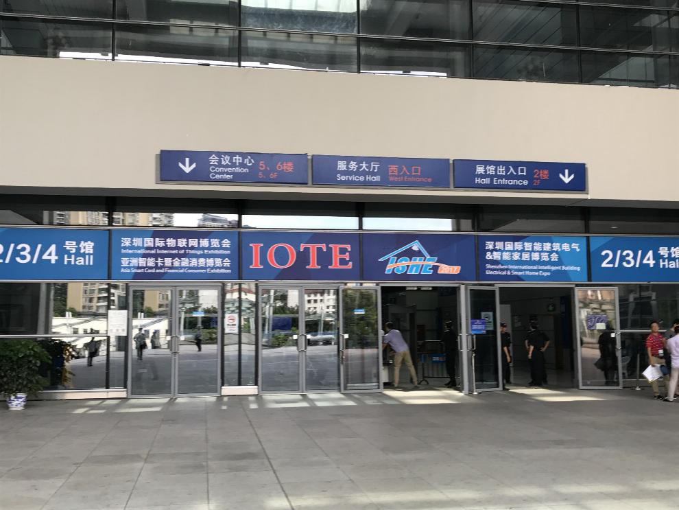 IOTE Booth center