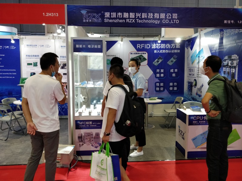 【RZX Technology】The 13th Shanghai International Water Treatment Ex