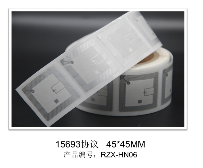 ICODE RFID Library Wet Inlay Tag