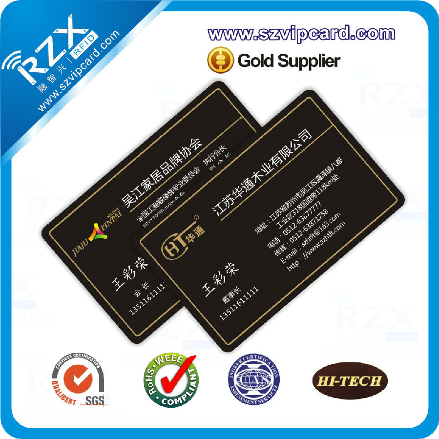 membership VIP card with magnetic stripe