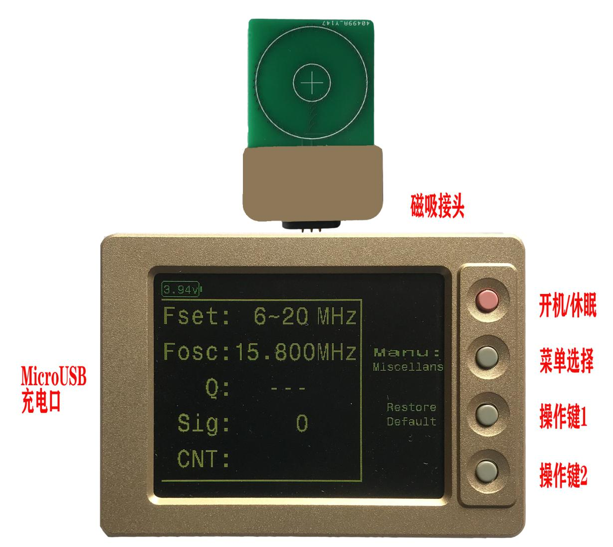 high frequency label tester