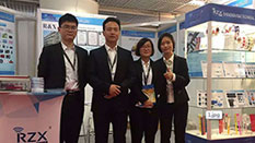 Cannes exhibition of information security technology and smart card Exhibition (TRUSTECH) in 2016